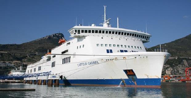 Κράτηση Ε/Γ- Ο/Γ πλοίου στην Ηγουμενίτσα - e-Nautilia.gr | Το Ελληνικό Portal για την Ναυτιλία. Τελευταία νέα, άρθρα, Οπτικοακουστικό Υλικό