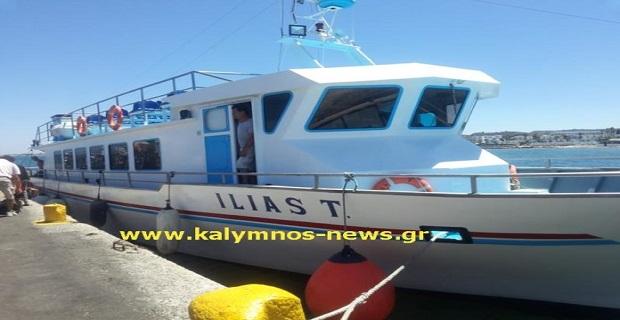Η Τουρκία απαγόρευσε τον απόπλου ελληνικού πλοίου από την Αλικαρνασσό - e-Nautilia.gr | Το Ελληνικό Portal για την Ναυτιλία. Τελευταία νέα, άρθρα, Οπτικοακουστικό Υλικό