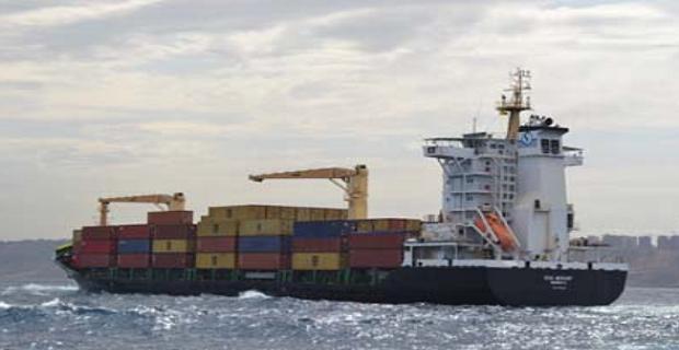 701 κιλά κοκαΐνης βρήκαν οι αρχές σε πλοίο κοντέινερ! - e-Nautilia.gr | Το Ελληνικό Portal για την Ναυτιλία. Τελευταία νέα, άρθρα, Οπτικοακουστικό Υλικό