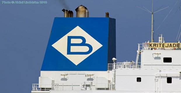 Β. Βαρδινογιάννης: Τρία πλοία σε ένα μήνα για την Avin International - e-Nautilia.gr | Το Ελληνικό Portal για την Ναυτιλία. Τελευταία νέα, άρθρα, Οπτικοακουστικό Υλικό