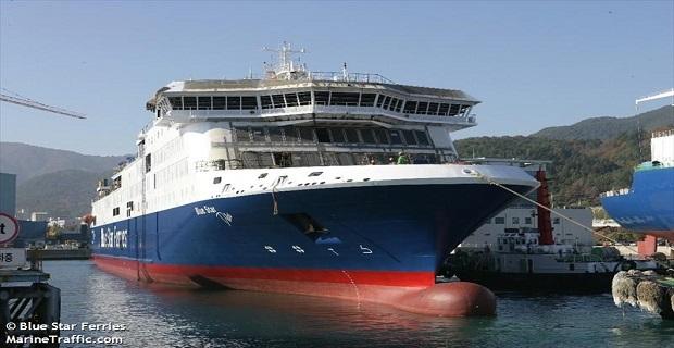 Τραυματισμός ναυτικού του «Blue Star Delos» στη Σαντορίνη - e-Nautilia.gr | Το Ελληνικό Portal για την Ναυτιλία. Τελευταία νέα, άρθρα, Οπτικοακουστικό Υλικό