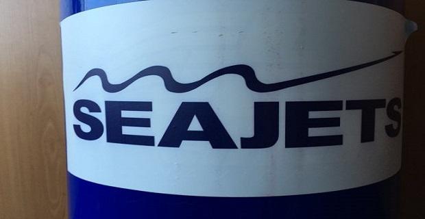 Η SEAJETS μέγας χορηγός της «Συναυλίας Φιλοξενίας» στο Καστελόριζο - e-Nautilia.gr | Το Ελληνικό Portal για την Ναυτιλία. Τελευταία νέα, άρθρα, Οπτικοακουστικό Υλικό