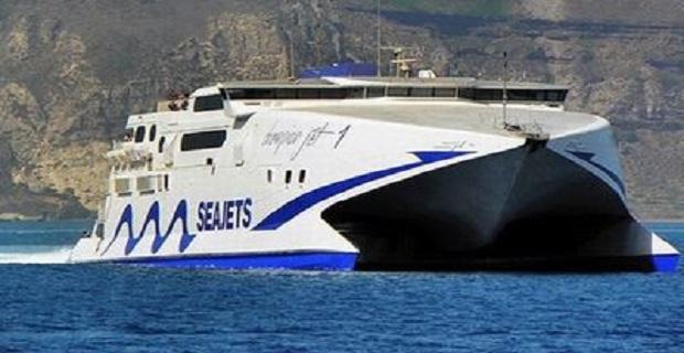 Sea Jets: Δεν αρνήθηκε ποτέ, τήρησε κανόνες ασφαλείας ο πλοίαρχος - e-Nautilia.gr | Το Ελληνικό Portal για την Ναυτιλία. Τελευταία νέα, άρθρα, Οπτικοακουστικό Υλικό