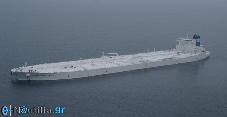 Η Euronav απέκτησε και το δεύτερο ULCC- Δείτε το αφιέρωμα για τα πλοία που κάποτε ανήκαν σε Ελληνική εταιρεία! - e-Nautilia.gr | Το Ελληνικό Portal για την Ναυτιλία. Τελευταία νέα, άρθρα, Οπτικοακουστικό Υλικό