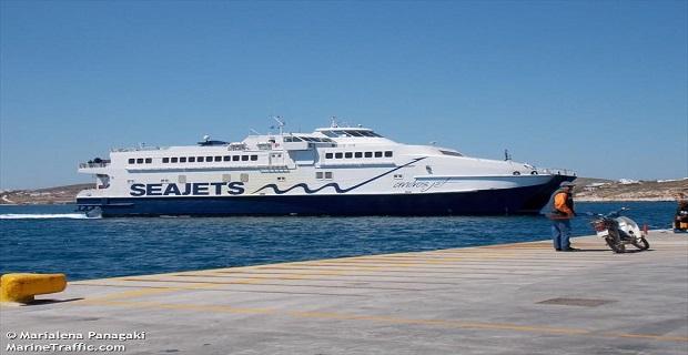Βλάβη στον καταπέλτη του «ANDROS JET» - e-Nautilia.gr | Το Ελληνικό Portal για την Ναυτιλία. Τελευταία νέα, άρθρα, Οπτικοακουστικό Υλικό
