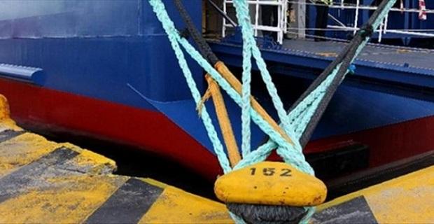 24ωρη απεργία για τις 3 Σεπτεμβρίου αποφάσισε η ΠΝΟ - e-Nautilia.gr | Το Ελληνικό Portal για την Ναυτιλία. Τελευταία νέα, άρθρα, Οπτικοακουστικό Υλικό