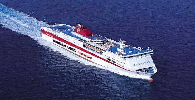 Minoan Lines: Χανιά-Πειραιάς σε 6 ώρες και 30 λεπτά με το MYKONOS PALACE - e-Nautilia.gr | Το Ελληνικό Portal για την Ναυτιλία. Τελευταία νέα, άρθρα, Οπτικοακουστικό Υλικό