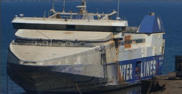 Στην Τουρκία για διάλυση το «Παναγία Πάρου» [φωτο] - e-Nautilia.gr   Το Ελληνικό Portal για την Ναυτιλία. Τελευταία νέα, άρθρα, Οπτικοακουστικό Υλικό