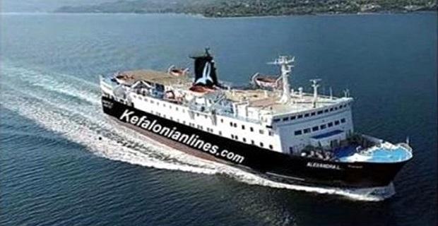 Καταγγελία της ΠΕΝΕΝ για το Ε/Γ-Ο/Γ πλοίο «ALEXANDRA L» - e-Nautilia.gr | Το Ελληνικό Portal για την Ναυτιλία. Τελευταία νέα, άρθρα, Οπτικοακουστικό Υλικό