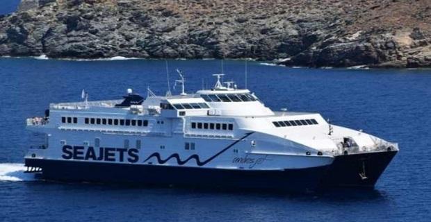 Ανακοίνωση SEAJETS για την προσάραξη του «Andros Jet» - e-Nautilia.gr | Το Ελληνικό Portal για την Ναυτιλία. Τελευταία νέα, άρθρα, Οπτικοακουστικό Υλικό