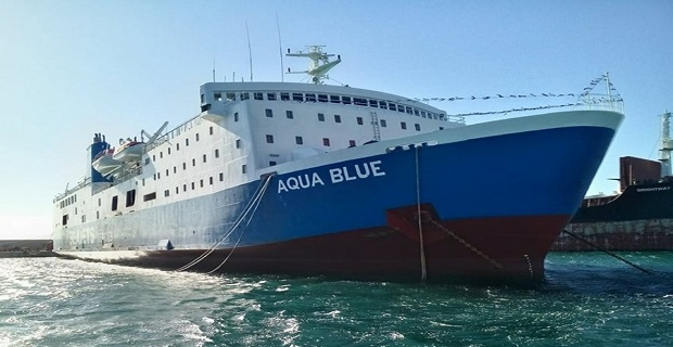 Ανακοίνωση του λιμενικού για την πρόσκρουση του «Aqua Blue» - e-Nautilia.gr | Το Ελληνικό Portal για την Ναυτιλία. Τελευταία νέα, άρθρα, Οπτικοακουστικό Υλικό