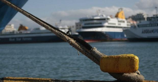 ΣΕΕΝ: Σοβαρά προβλήματα στα νησιά από την 24ωρη απεργία της ΠΝΟ - e-Nautilia.gr | Το Ελληνικό Portal για την Ναυτιλία. Τελευταία νέα, άρθρα, Οπτικοακουστικό Υλικό