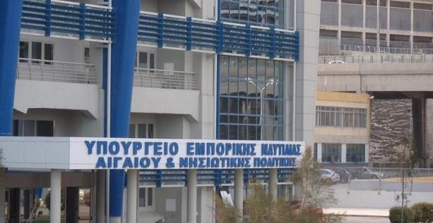 Ο ανασχηματισμός έβγαλε νέο υπουργό ναυτιλίας… - e-Nautilia.gr | Το Ελληνικό Portal για την Ναυτιλία. Τελευταία νέα, άρθρα, Οπτικοακουστικό Υλικό