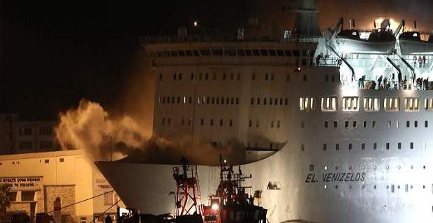 Ανακοίνωση της ANEK LINES για τη φωτιά στο «Ελευθέριος Βενιζέλος» - e-Nautilia.gr | Το Ελληνικό Portal για την Ναυτιλία. Τελευταία νέα, άρθρα, Οπτικοακουστικό Υλικό
