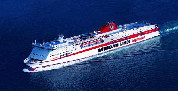 Επίσημα εγκαίνια του Cruise Ferry Mykonos Palace των Μινωικών Γραμμών - e-Nautilia.gr | Το Ελληνικό Portal για την Ναυτιλία. Τελευταία νέα, άρθρα, Οπτικοακουστικό Υλικό