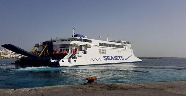Το Naxos Jet αναλαμβάνει την εκτέλεση των δρομολογίων της SEAJETS για Άνδρο - e-Nautilia.gr | Το Ελληνικό Portal για την Ναυτιλία. Τελευταία νέα, άρθρα, Οπτικοακουστικό Υλικό