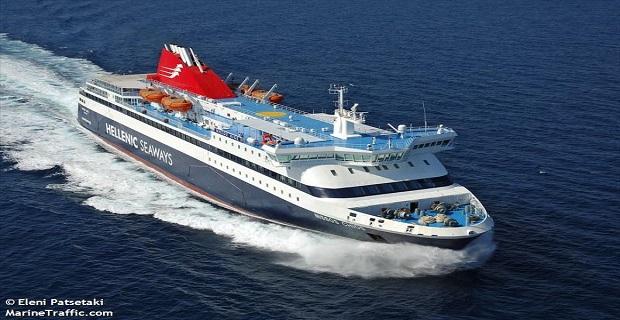 """Πτώση επιβάτη από το κατάστρωμα του """"ΝΗΣΟΣ ΧΙΟΣ"""" - e-Nautilia.gr   Το Ελληνικό Portal για την Ναυτιλία. Τελευταία νέα, άρθρα, Οπτικοακουστικό Υλικό"""