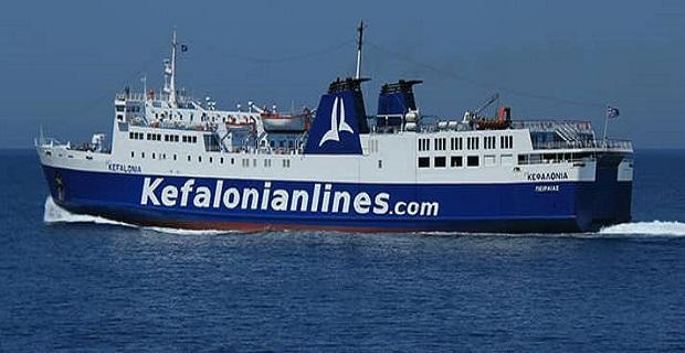 Συνελήφθη ο πλοίαρχος του «Νήσος Κεφαλονιά» - e-Nautilia.gr | Το Ελληνικό Portal για την Ναυτιλία. Τελευταία νέα, άρθρα, Οπτικοακουστικό Υλικό
