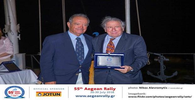 Ολοκληρώθηκε το 55ο Ράλλυ Αιγαίου - e-Nautilia.gr | Το Ελληνικό Portal για την Ναυτιλία. Τελευταία νέα, άρθρα, Οπτικοακουστικό Υλικό
