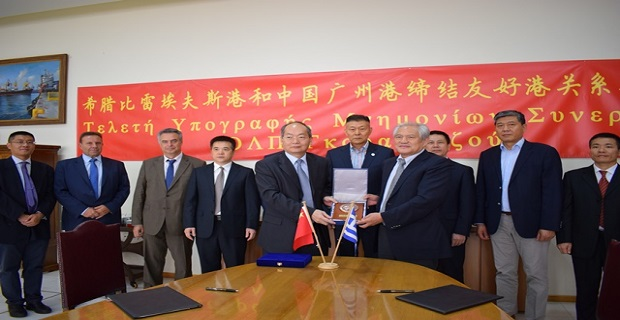 Μνημόνιο Συνεργασίας (MOU) μεταξύ ΟΛΠ Α.Ε. και Guangzhou Port - e-Nautilia.gr | Το Ελληνικό Portal για την Ναυτιλία. Τελευταία νέα, άρθρα, Οπτικοακουστικό Υλικό