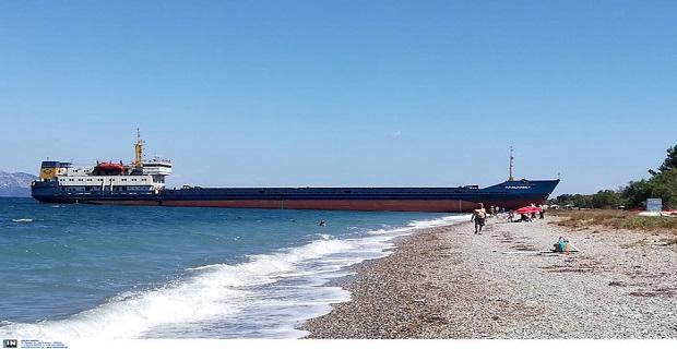 Αποκολλήθηκε το φορτηγό πλοίο που είχε προσαράξει στην Αιδηψό[βίντεο] - e-Nautilia.gr | Το Ελληνικό Portal για την Ναυτιλία. Τελευταία νέα, άρθρα, Οπτικοακουστικό Υλικό