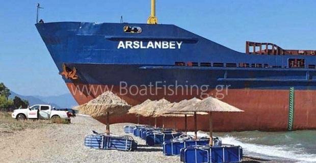 Ανακοίνωση του λιμενικού για τη προσάραξη φορτηγού πλοίου στην Αιδηψό - e-Nautilia.gr   Το Ελληνικό Portal για την Ναυτιλία. Τελευταία νέα, άρθρα, Οπτικοακουστικό Υλικό