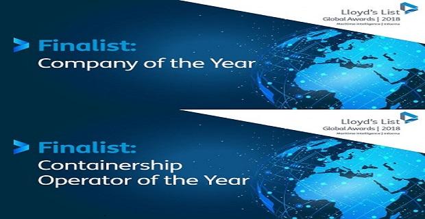 H Capital Ship Management Corp. επελέγη ως φιναλίστ στα Διεθνή Βραβεία Lloyd's List Global Awards 2018 - e-Nautilia.gr | Το Ελληνικό Portal για την Ναυτιλία. Τελευταία νέα, άρθρα, Οπτικοακουστικό Υλικό