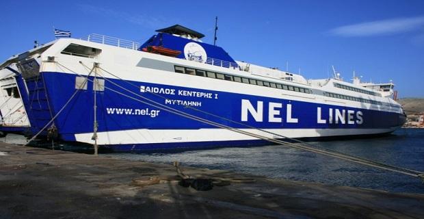 Στα αζήτητα το «Αίολος Κεντέρης Ι» - e-Nautilia.gr | Το Ελληνικό Portal για την Ναυτιλία. Τελευταία νέα, άρθρα, Οπτικοακουστικό Υλικό