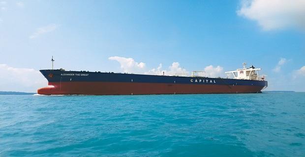 Η Capital Ship Management του Ε. Μαρινάκη έλαβε βραβεία Amver από την Αμερικανική Ακτοφυλακή - e-Nautilia.gr | Το Ελληνικό Portal για την Ναυτιλία. Τελευταία νέα, άρθρα, Οπτικοακουστικό Υλικό