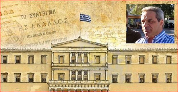 Συνταγματικά Εφοπλιστικά προνόμια. Ένα κοινωνικο – οικονομικό και πολιτικό σκάνδαλο μεγατόνων το οποίο αποσιωπάται …. - e-Nautilia.gr | Το Ελληνικό Portal για την Ναυτιλία. Τελευταία νέα, άρθρα, Οπτικοακουστικό Υλικό