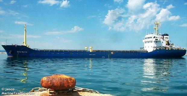 Μηχανική βλάβη φορτηγού πλοίου στο Στενό Καφηρέα - e-Nautilia.gr | Το Ελληνικό Portal για την Ναυτιλία. Τελευταία νέα, άρθρα, Οπτικοακουστικό Υλικό