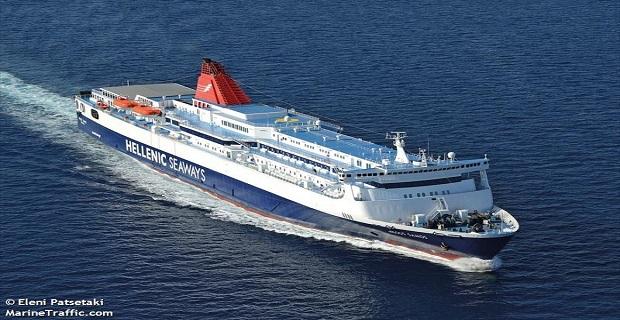 Τραυματισμός ναυτικού στο «Νήσος Σάμος» - e-Nautilia.gr | Το Ελληνικό Portal για την Ναυτιλία. Τελευταία νέα, άρθρα, Οπτικοακουστικό Υλικό