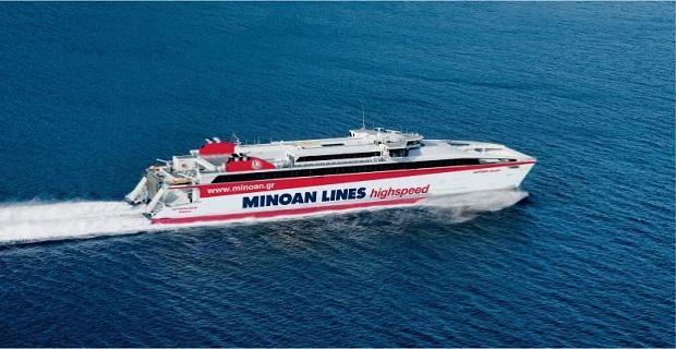 Στη γραμμή των Κυκλάδων το High Speed Ferry SANTORINI PALACE - e-Nautilia.gr | Το Ελληνικό Portal για την Ναυτιλία. Τελευταία νέα, άρθρα, Οπτικοακουστικό Υλικό