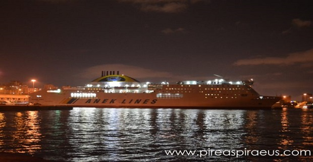 HELLENIC SPIRIT : Αναχωρώντας από το λιμάνι του Πειραιά [βίντεο]