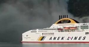 Φωτιά στο πλοίο Olympic Champion – Επιβαίνουν εκατοντάδες άνθρωποι