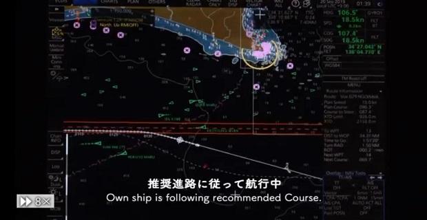 Πλοίο RO/RO πραγματοποίησε το πρώτο αυτόνομο ταξίδι (ΒΙΝΤΕΟ)