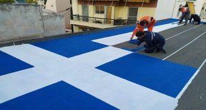 Μία τεράστια σημαία στην οροφή της ΑΕΝ Μηχανικών Χίου