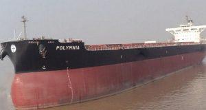 Η Diana Shipping ανακοίνωσε την ακύρωση της χρονοναύλωσης του φορτηγού πλοίου Polymnia