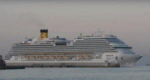 COSTA DIADEMA : Παρθενική άφιξη στο λιμάνι του Πειραιά [video]