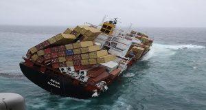 Ο EMSA δημοσίευσε την ετήσια έκθεση των ναυτικών ατυχημάτων