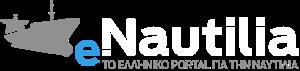 e-Nautilia.gr | Το Ελληνικό Portal για την Ναυτιλία. Τελευταία νέα, άρθρα, Οπτικοακουστικό Υλικό