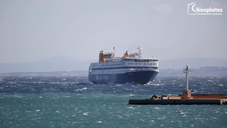 Μάχη του Διαγόρα με κύματα και θυελλώδεις ανέμους στη Χίο (video & Photo) - e-Nautilia.gr | Το Ελληνικό Portal για την Ναυτιλία. Τελευταία νέα, άρθρα, Οπτικοακουστικό Υλικό