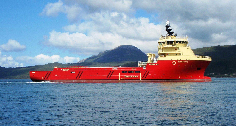 Στην Λατινική Αμερική το πρώτο υπεράκτιο υβριδικό πλοίο υποστήριξης - e-Nautilia.gr | Το Ελληνικό Portal για την Ναυτιλία. Τελευταία νέα, άρθρα, Οπτικοακουστικό Υλικό