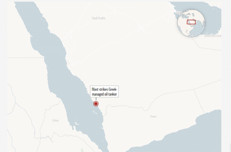 Ελληνόκτητο τάνκερ χτυπήθηκε από νάρκη στη Σαουδική Αραβία σύμφωνα με το Aljazeera - e-Nautilia.gr | Το Ελληνικό Portal για την Ναυτιλία. Τελευταία νέα, άρθρα, Οπτικοακουστικό Υλικό