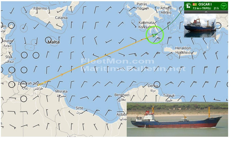 Πυρκαγιά σε φορτηγό πλοίο στα Ελληνικά ύδατα - e-Nautilia.gr | Το Ελληνικό Portal για την Ναυτιλία. Τελευταία νέα, άρθρα, Οπτικοακουστικό Υλικό