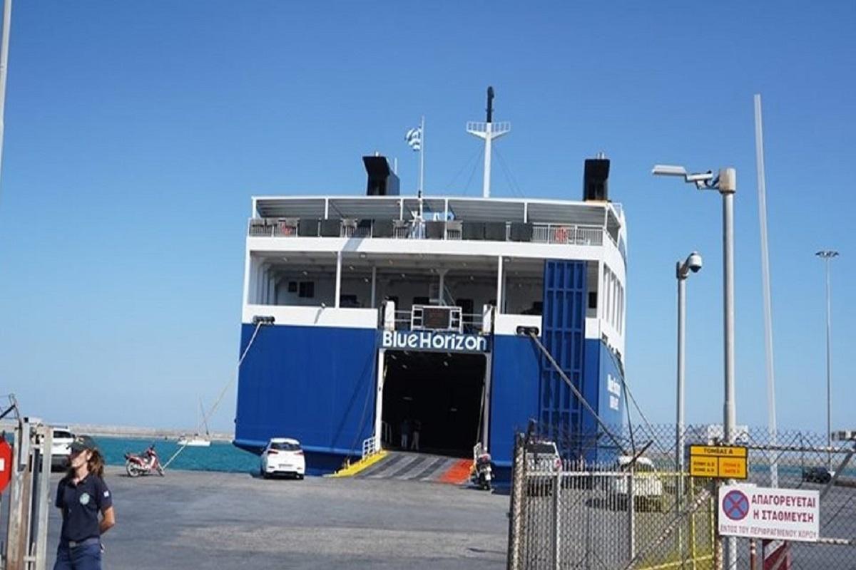 Πέθανε ο 30χρονος ναυτικός από την έκρηξη στο Blue Horizon - e-Nautilia.gr   Το Ελληνικό Portal για την Ναυτιλία. Τελευταία νέα, άρθρα, Οπτικοακουστικό Υλικό