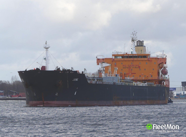Επίθεση πειρατών σε υπό ελληνικής διαχείρισης δεξαμενόπλοιο στον κόλπο της Γουινέας - e-Nautilia.gr | Το Ελληνικό Portal για την Ναυτιλία. Τελευταία νέα, άρθρα, Οπτικοακουστικό Υλικό