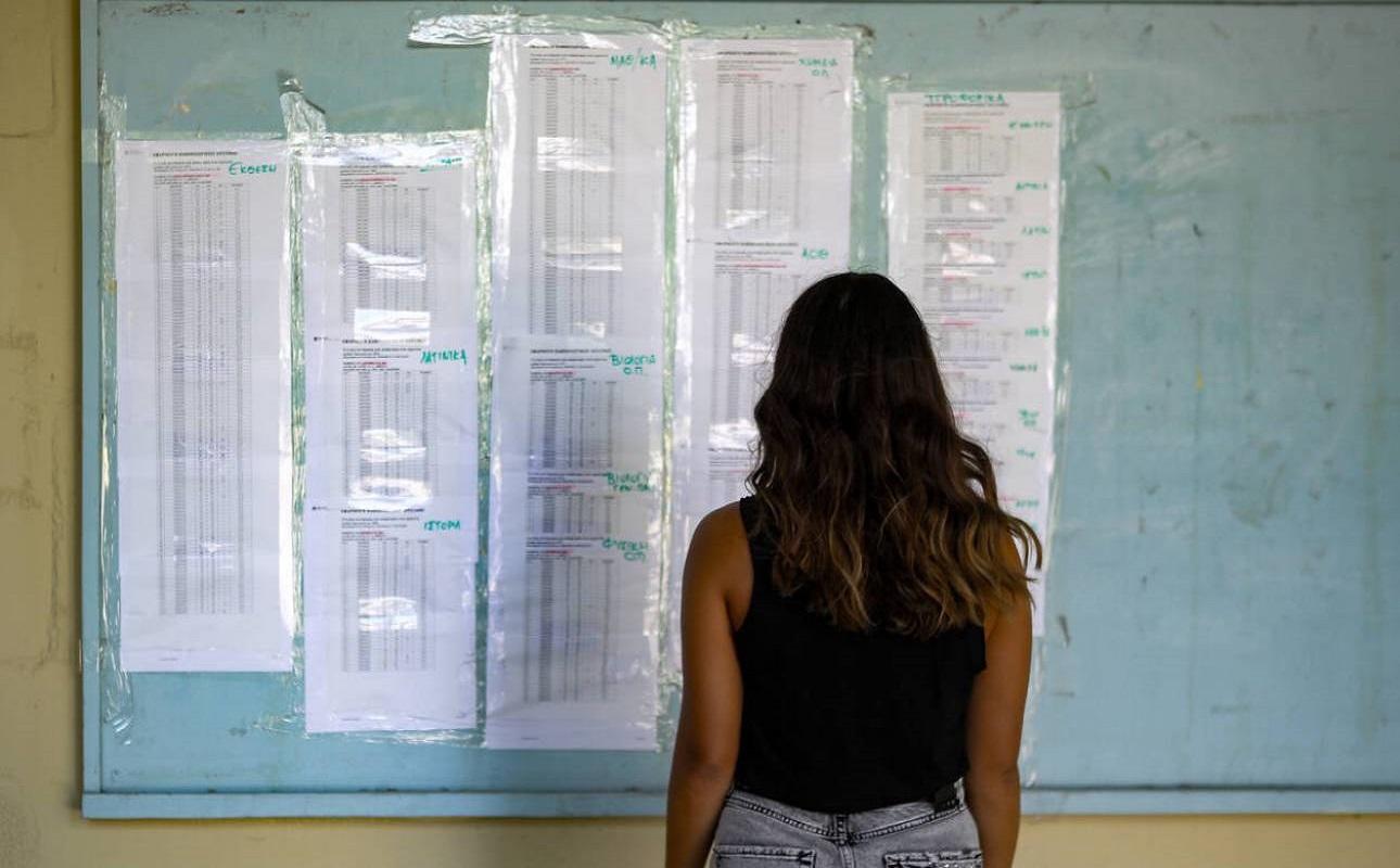 Ανακοινώνονται οι βάσεις εισαγωγής σε ΑΕΙ – ΤΕΙ - e-Nautilia.gr | Το Ελληνικό Portal για την Ναυτιλία. Τελευταία νέα, άρθρα, Οπτικοακουστικό Υλικό