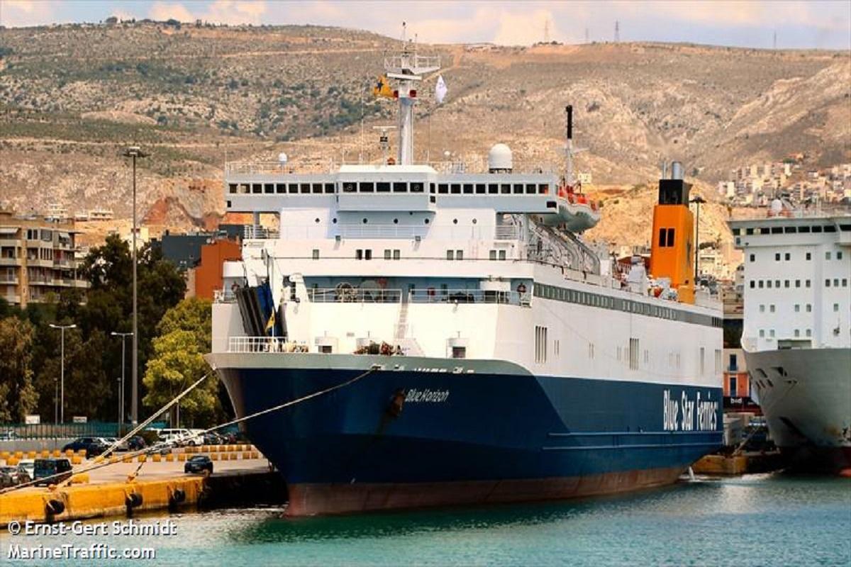 "H ανακοίνωση της Αttica Group για την έκρηξη στο ""Blue Horizon"" - e-Nautilia.gr | Το Ελληνικό Portal για την Ναυτιλία. Τελευταία νέα, άρθρα, Οπτικοακουστικό Υλικό"