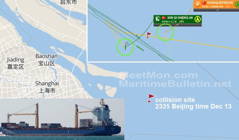 Σύγκρουση φορτηγών πλοίων στη Σαγκάη: Ένα πλοίο βυθίστηκε, 3 νεκροί, 5 αγνoύμενοι - e-Nautilia.gr | Το Ελληνικό Portal για την Ναυτιλία. Τελευταία νέα, άρθρα, Οπτικοακουστικό Υλικό